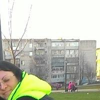 Алёна Татарчук