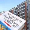 Госжилинспекция Краснодарского края