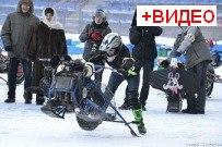 21 января 2012 - 9й международный мотослет SNOWDOGS + Ледовый чемпионат мира по унимото в Тольятти