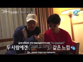 [RUS SUB][26.07.16] Jin, Jimin, Jungkook @ Flower Boy Bromance EP5 - Older bros are watching