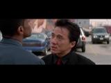 Джеки Чан - О Молчании (цитата из Час Пик 1998)