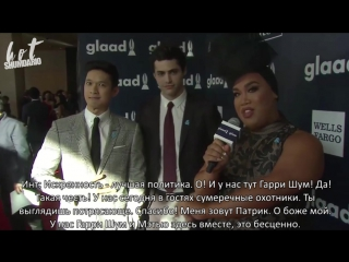 GLAAD Awards Carpet | Harry Shum Jr & Matthew Daddario | RUS SUB | HS