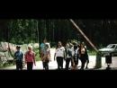 Жизнь в Детском Лагере глазами вожатых и детей - фильм 2-ой смены детских каникул в городе Ю