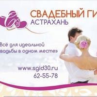 club67974200