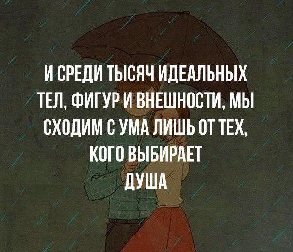 Фото №456245845 со страницы Валерии Андреевой