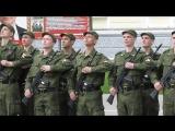 Присяга 20.05.2017. в/ч 3419 2 учебная рота