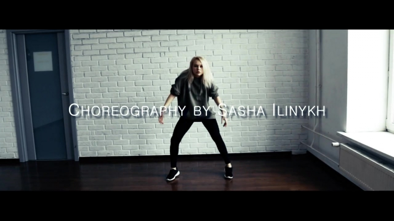 Too Young To Die choreography by Sasha Ilinykh