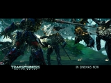 Transformers׃ The Last Knight ¦ Review ¦ Paramount Pictures UK