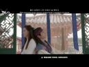 [KARAOKE] Park HyungSik - I'll Be Here (Hwarang: The Beginning OST) (рус. саб)