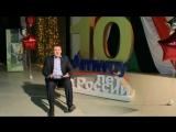 Интервью Изумруд Андрей Андриянов Как расширить списки клиентов1