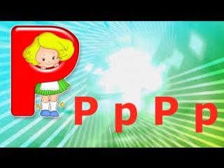 Алфавит для малышей познавательное видео для детей