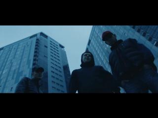 51 шоссе feat. Фон Джао, Витя Сенс - Веет холодом (2016) [elhallazgomusic]