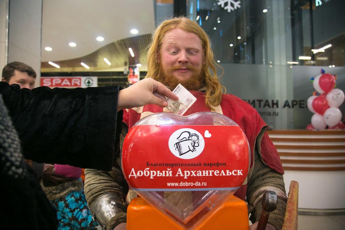 Более 6000 рублей в пользу программы «От Сердца к Сердцу» собрали участники акции «Историческое селфи»