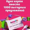 Radugakids - Детство без границ