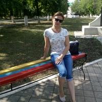 Ирина Масалова