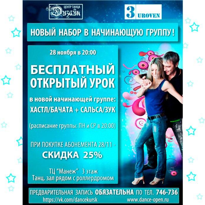 https://pp.vk.me/c836325/v836325846/dc07/ImeKZvPOggk.jpg