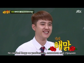 85 | Knowing Brothers: EXO [рус.саб]