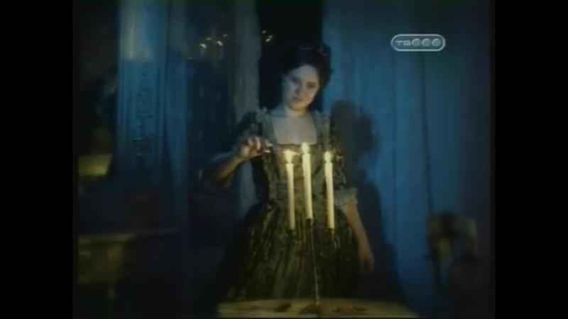 Екатерина I. Коронованная ворожея