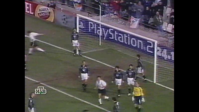 178 CL-2000/2001 Valencia CF - Sturm Graz 2:0 (21.11.2000) HL