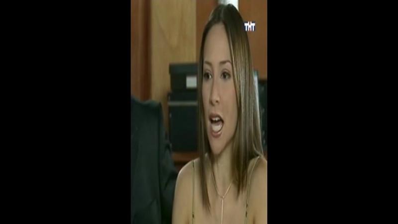 Juana la virgen - Хуана-девственница 151 серия
