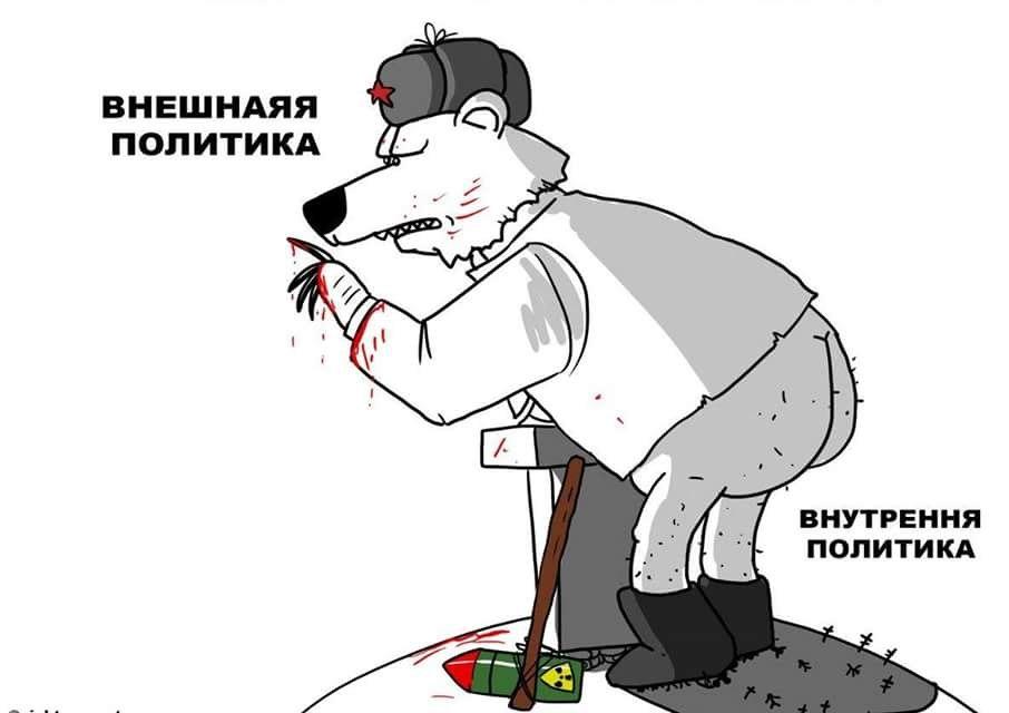 """Россия пока не собирается отводить ракетные комплексы """"Искандер"""" из Калининграда, - Песков - Цензор.НЕТ 3799"""