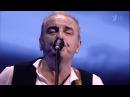 ЧайФ - 30 лет. Концерт в Олимпийском (Первый канал HD, 04.11.2016 г.)