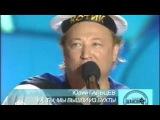 Юрий Гальцев - Ух_ ты_ мы вышли из бухты.flv