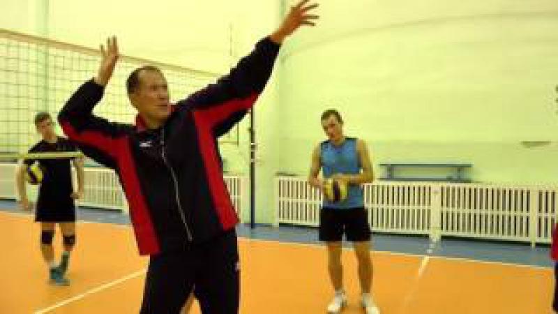 Обучение волейболу. Упражнения на отработку верхней и нижней передачи. Приём. » Freewka.com - Смотреть онлайн в хорощем качестве