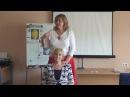 Мастер класс по холистическому массажу от Елены Рониной на международной конференции целителей апре