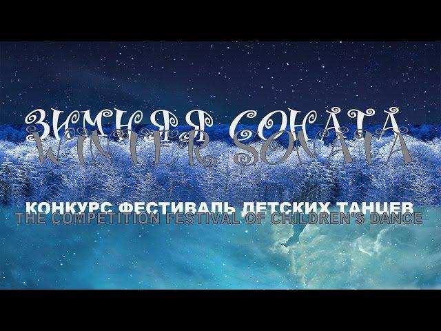 танец сапожки русские видео