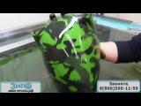 Аквапринт Аквапечать Пленка для иммерсионной печати от ЗипО Камуфляж КЗ2