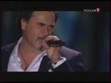 Валерий Меладзе - Вопреки (Песня Года 2009)