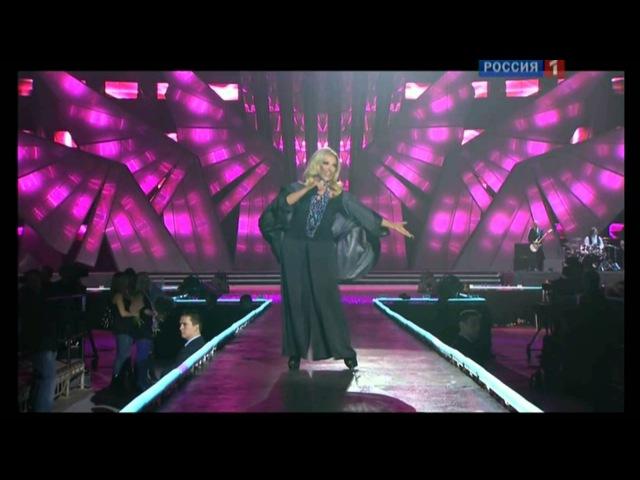 Таисия Повалий - Пусть вам повезет в любви (Песня Года 2009)