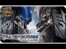 Transformers The Game 2 Больше чем можно охватить взглядом Прохождение на русском