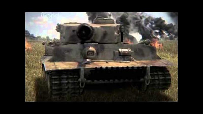 Discovery Великие танковые сражения Курская битва Часть 1 Северный фронт