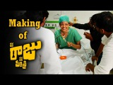 Nene Raju Nene Manthri Movie Making | Rana Daggubati | Kajal Agarwal | Teja