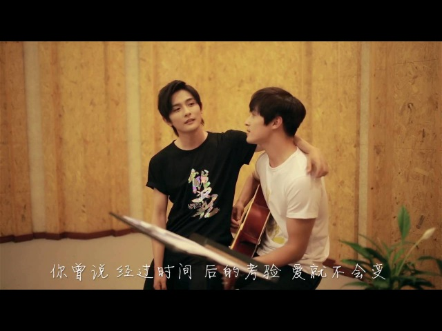 [MV] BTS Ver. of OST 'You Said That' A Round Trip To Love  《双程》插曲《你曾说》高泰宇x黄靖翔 MV花絮版
