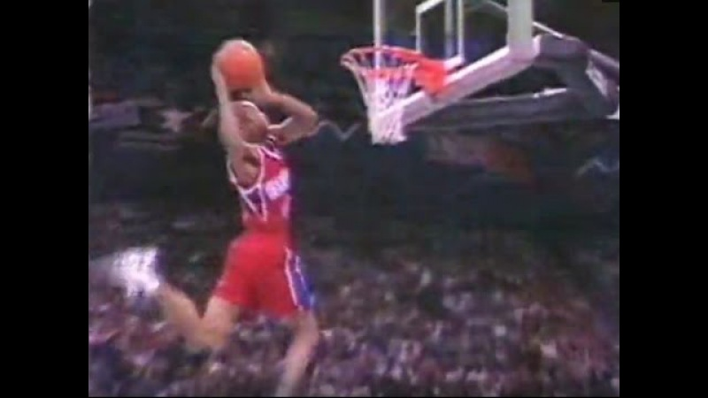 NBA All Star Slam Dunk contest 1996