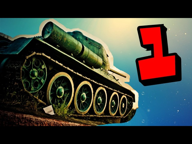 World of Tanks WoT WTF Epic Wins and Fails Best Top lol lolz Funny Funniest Moments Compilation 1
