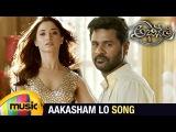 Abhinetri Telugu Movie Songs | Aakasham Lo Rangulanni Song Trailer | Prabhu Deva | Tamanna