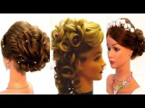 Топ 5 Удивительные Прически на Выпускной. Top 5 Amazing Hairstyle Compilation 2017