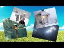 Горизонт и стороны света презентация для детей окружающий мир