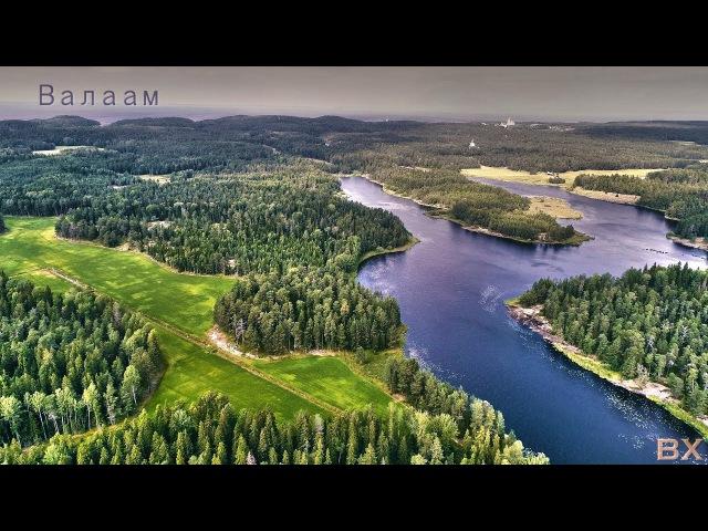 Валаам. Полет коптера над красивейшими местами Валаама. Карелия. 4k.