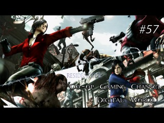 Resident Evil 6 / Biohazard 6 57 - Искатели
