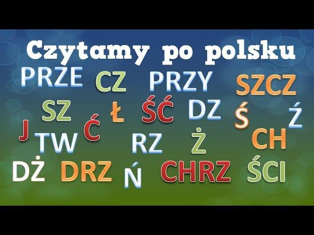Читаем по-польски CH, SZ, SZCZ, Ś, CZ, ŚCI, ŚĆ, RZ, Ż, DŻ, DRZ, DZ, Ź, DŹ, Ń, J, Ł, PRZY, PRZE.