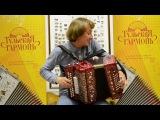 Лучшая гармонь в мире! Тест Павла Уханова