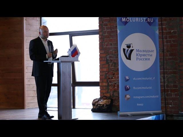 Роман Бевзенко, партнер юридической фирмы Пепеляев Групп