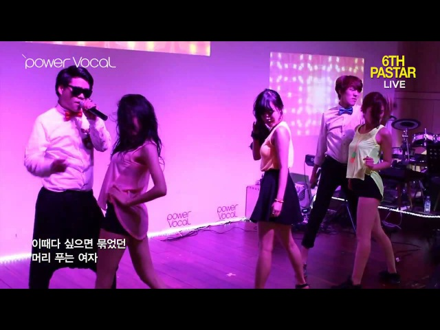 [PRE-DEBUT] 2012.09.15 MONSTA X - Lee Minhyuk @ 6TH PLAY PASTAR (Gangnam Style)
