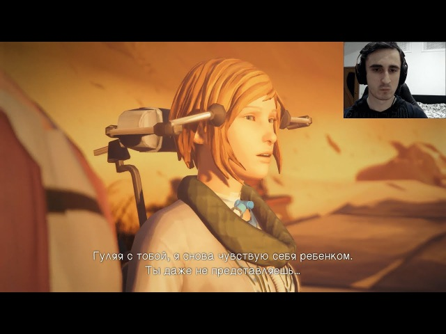 Life is Strange Episode 4 ► НОВАЯ ХЛОЯ ► 14