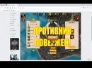 Обзор на игру WARLORD ВКонтакте 1